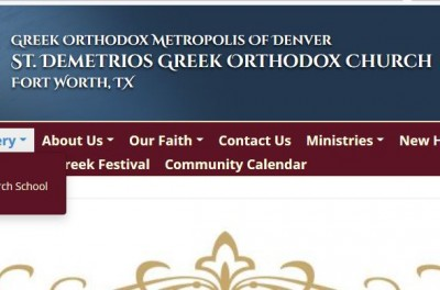 St Demetrios Greek Orthodox Church Fort Worth, TX